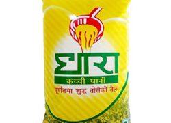 Oil – 1ltr Dhara Mustard